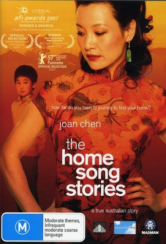 Home Song Stories (Ivy Umbrella)