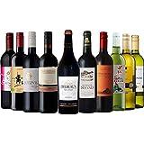お手頃 赤・白ワイン 10本セット ワインセット