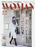 PRESIDENT WOMAN(プレジデントウーマン) 2016年 02 月号 [雑誌]