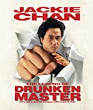 andys masters - The Legend of Drunken Master