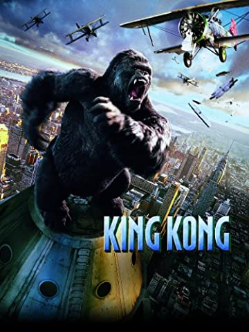 King Kong (Extended Version) (Kids Muvies)