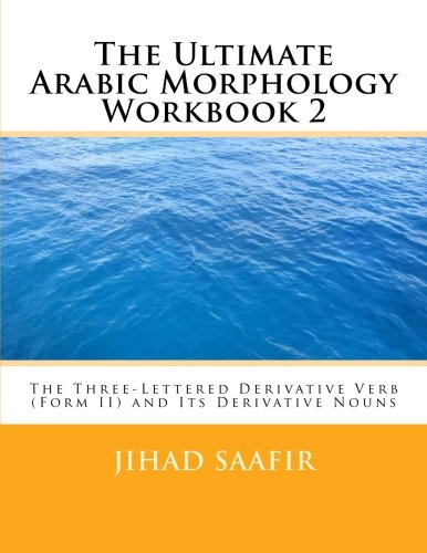 The Ultimate Arabic Morphology Workbook 2: The Three-Lettered Derivative Verb (Form II) and Its Derivative Nouns (Volume 2)