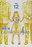 GUNSLINGER GIRL 12 (Dengeki Comics) (2010) ISBN: 4048685678 [Japanese Import]