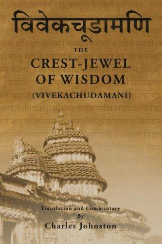 Crest Jewel - Crest-Jewel of Wisdom (Vivekachudamani)