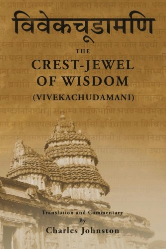 Crest-Jewel-of-Wisdom-Vivekachudamani