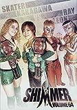 Shimmer Womens Wrestling - Volume 64 DVD
