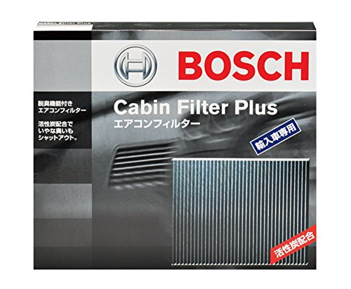 13 opinioni per Bosch 1987432377 Filtro Abit Carbone Attivo
