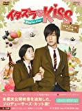 TV Series - Itazura Na Kiss Playful Kiss Producer's Cut Edition DVD Box 1 (6DVDS+Original Comic) [Japan LTD DVD] OPSD-B396