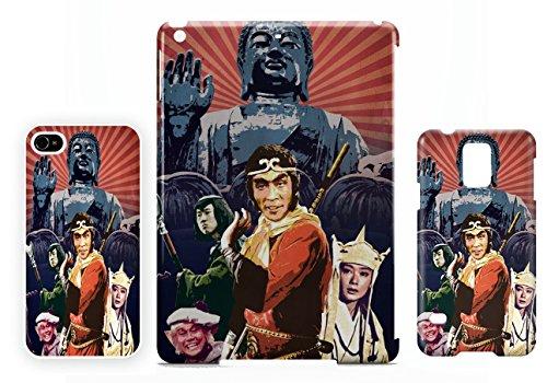 Monkey Magic iPhone 5 / 5S cellulaire cas coque de téléphone cas, couverture de téléphone portable