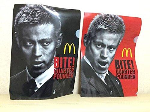 本田圭佑 マクドナルド オリジナルクリアファイル 2枚 サッカー グッズの商品画像