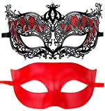 Couples Pair Half Venetian Masquerade Ball Masks Set Party Costume Accessory (Silver&Pink)