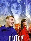 Piter FM (Russian Audio)