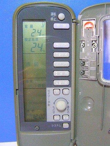 エアコンリモコン WR-A4Y