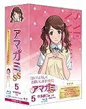 Amagami SS 5. Sae Nakata Part 1 [Limited Edition] [Blu-ray]