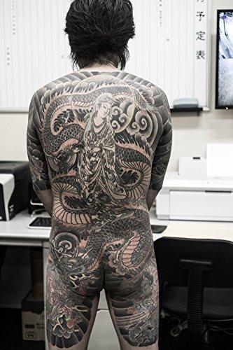 Yakuza Tattoo: Amazon.es: Johansson, Andreas: Libros en idiomas ...
