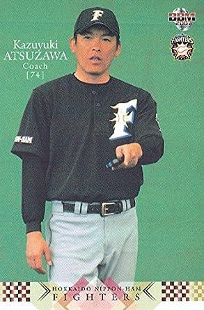 Amazon | ベースボールカード200...