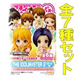 Japan Import Nendoroid Petit THE IDOLM @ STER2 stage 02 [all seven set]