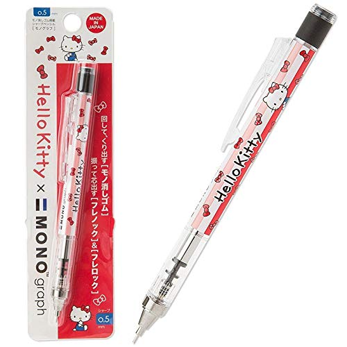 Hello Kitty Monograph Mechanical Pencil