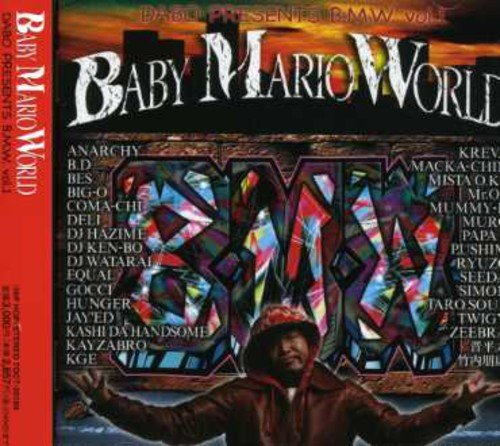 CD : Dabo - Dabo Presents B.m.w. - Baty Mario World 1 (Japan - Import)