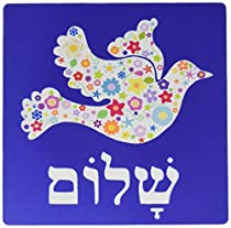 3Drose 8 X 8 X 0.25 Inches Mouse Pad White Floral Dove of Peace with Hebrew Shalom Text (mp_58351_1)