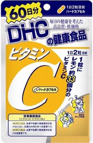 ''ENJOY SMILE'' DHC VITAMINE C HARD CAPSULE 120 TABLETS FOR 60 DAYS x 2set 120 DYAS