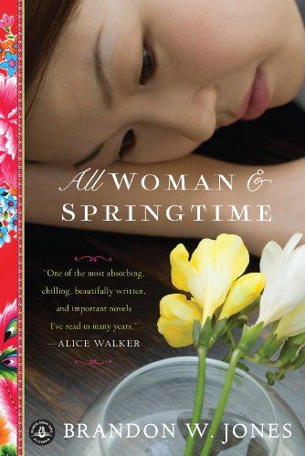 Springtime Setting (All Woman and Springtime)