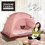 DDASUMI Fabric Indoor tent for Single Bed (Pink) - Blocking Cold air, Privacy, Play Tent