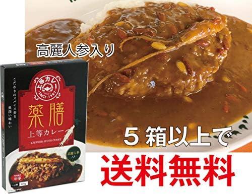 上等カレー レトルト(薬膳) 170g×1袋