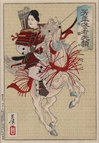 1883. Lady Samurai with a long bow on a horse. Japanese Title: Onna Musha - Han Gaku-jo. Description: Han Gaku, historical woman warrior, armed and armored, seated on a rearing horse.