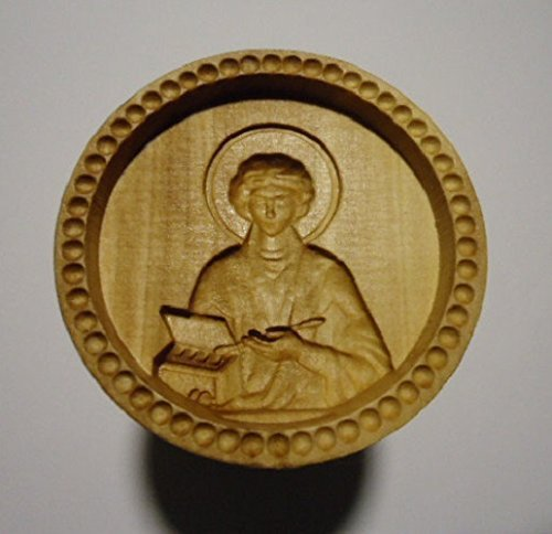 Stamp For The Holy Bread Orthodox Liturgy/Wooden Hand Carved Traditional Prosphora *PANTELEIMON HEALER* (Diameter: 1.97 inches/50 mm) #56 by ArtStudio17