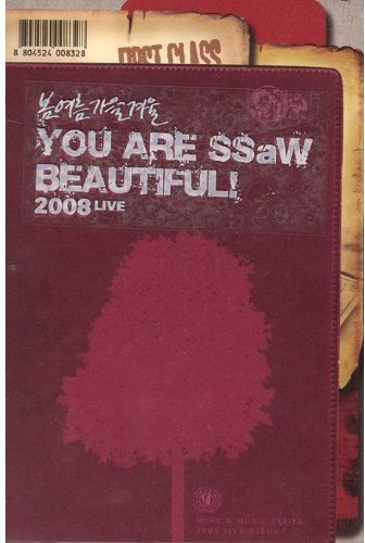 You Are Ssaw Beautiful: Live