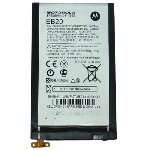 motorola-droid-razr-eb20-1780-mah-replacement-battery-with-flex-cable-for-motorola-xt910-xt912-non-r