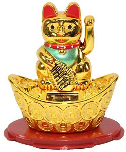 M.V. Trading Japanese Maneki Neko Fortune Cat Lucky Solar Powered Lucky Waving Arm Cat Sitting On Gold Bar, Gold, 5-Inches