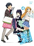 Ore no Imouto so cute (Limited Edition) 4 [Japan Import]