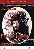 L' Altra Faccia Dell'Amore (DVD)