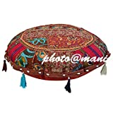 """Maniona Crafts - 32"""" Round Brown Patchwork Decorative Floor Cushion Seating Pillow Throw Pouf Cover Bohemian"""
