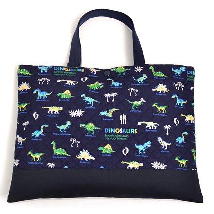 Large set Kids lesson bag of handmade sense (quilting) dinosaur champion (navy) made in Japan N0227200 (japan import)