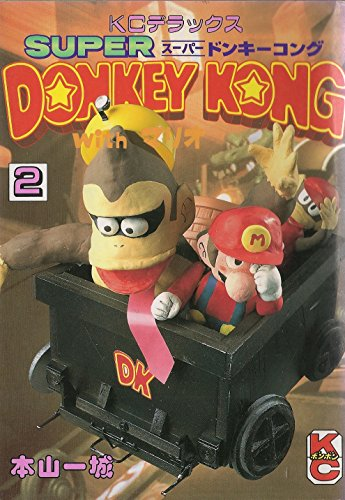 Super Donkey Kong 2 (comic bonbon deluxe) (1995) ISBN: 4063196240 [Japanese Import]