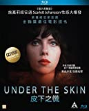 Under The Skin (Region A Blu-ray) (Hong Kong Version) Chinese subtitled