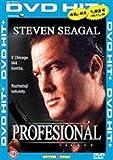 Profesional (Steven Seagal) (Ticker) [paper sleeve]