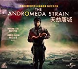 The Andromeda Strain (2008) By IVL Version VCD~In English w/ Chinese Subtitles ~Imported From Hong Kong~