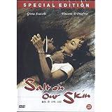Salt on Our Skin - Desire (1992) (Import All Region)