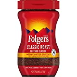 Folgers Classic Roast Instant Coffee, 3 Ounce, Packaging May Vary