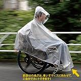 ピロレーシング 車椅子レインコート (L:身長170~190cm)