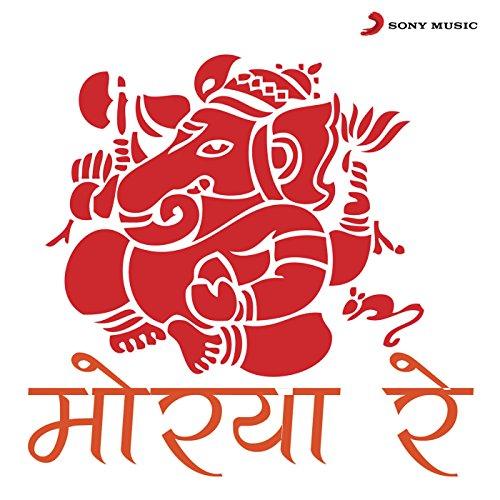 Ganpati bappa morya ganesha welcome song full dj dance.