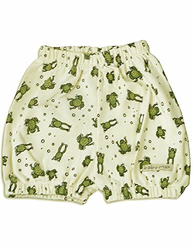 Mak the Yak - Baby Boys Frogs Shorts, Ivory 27344-3-6Months