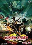KAMEN RIDER DRAGON KNIGHT VOL.9 [DVD]