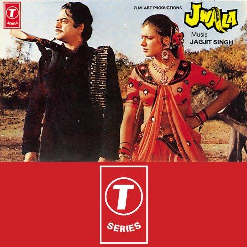 Bengali Song Download Maiya Re Maiya Re Maiya Re Mp3 Download: Maiya Maiya Maiya Bole Re Kanhaiya Part-1 By Jagjit Singh