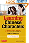 Tuttle Learning Chinese Characters: (...