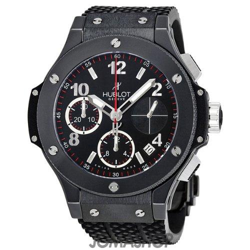 Hublot Black Magic Chronograph Titanium Automatic Mens Watch 342.CX.130.RX